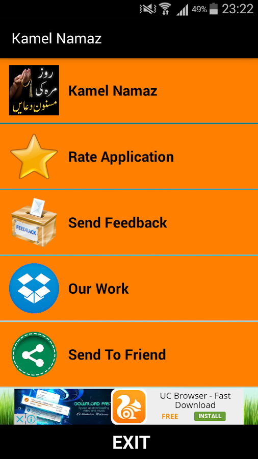 Kamel Namaz 1 4 APK Download - Android Books & Reference Apps