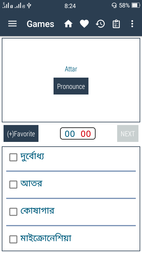 67+ English To Bengali Dictionary 4 Apk - English To Bangla