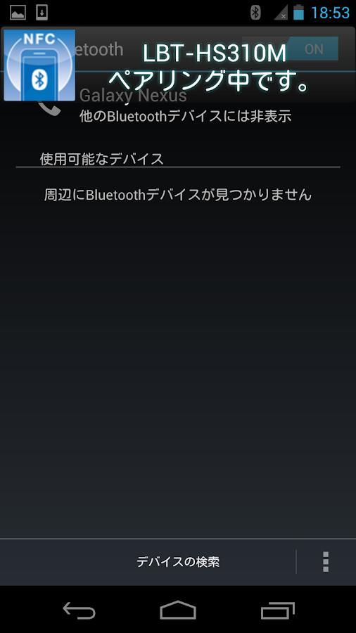 ELECOM NFC EZ Touch Connect 1 13 0702 APK Download - Android