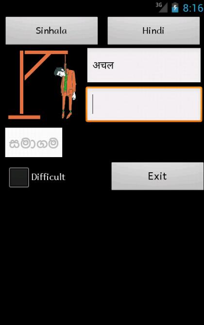 Hindi tamil translation book free download