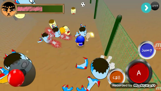 방과후 좀비 디펜스 1.0.14 screenshot 1