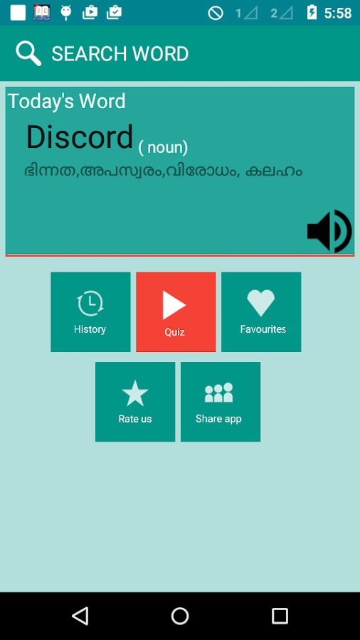 English Malayalam Dictionary 1 8 APK Download - Android