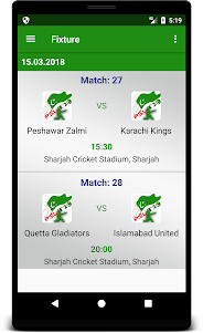 Score & Info of PSL - Pakistan Super League 1.0.2 screenshot 1