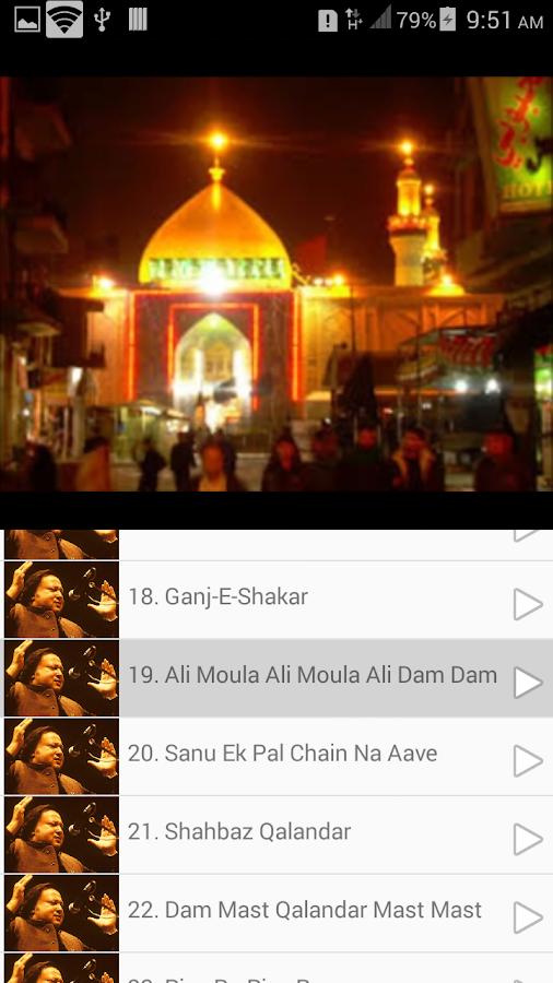 Best Nusrat Fateh Ali Qwali 1 3 APK Download - Android