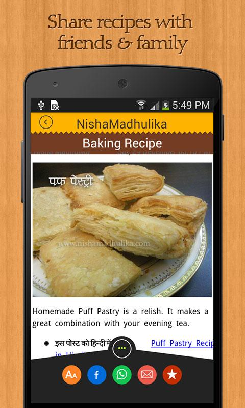 Nishamadhulika cooking recipes 1004 apk download android health nishamadhulika cooking recipes 1004 screenshot 4 forumfinder Images