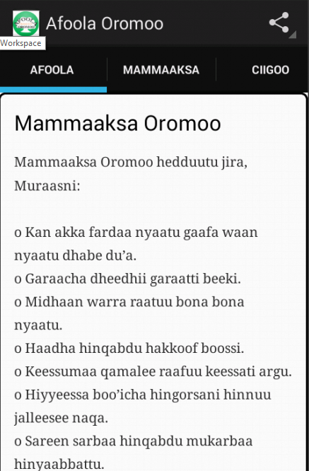 Afoola Oromoo 1 1 APK Download - Android Education Apps