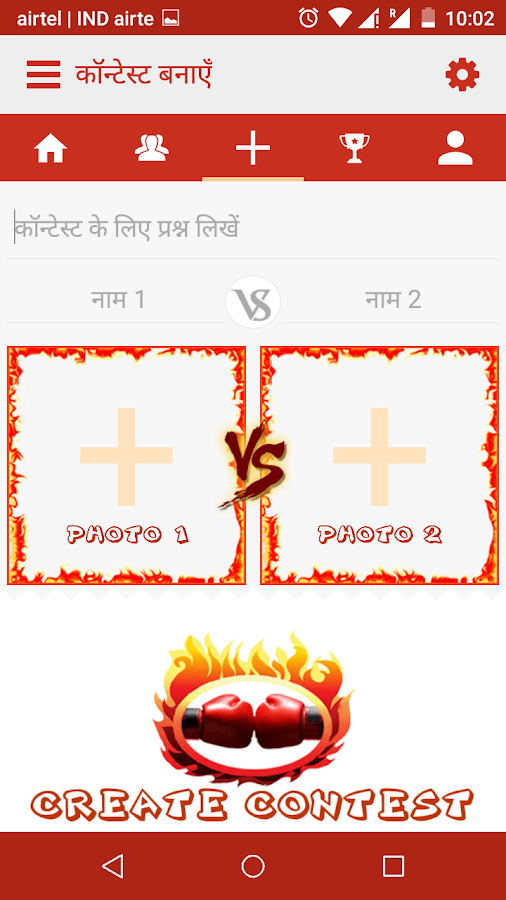 Contasty - Compare & Debate 1 01 APK Download - Android Casual Games