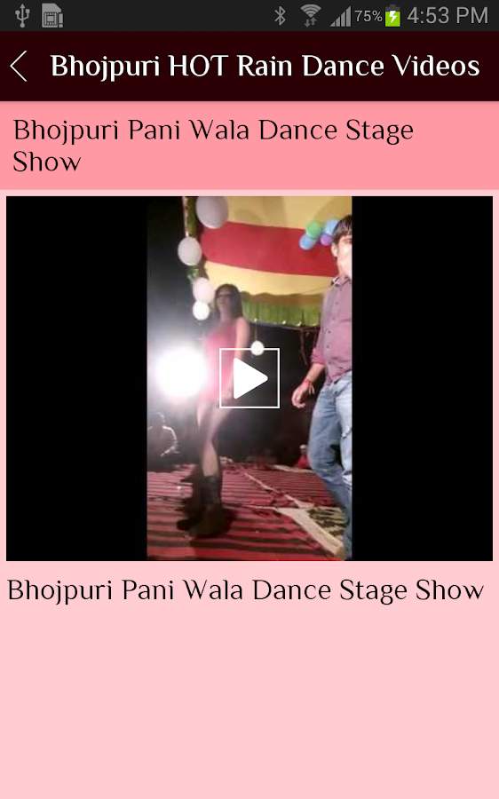 Download Bhojpuri Hot Videos Song App 2 0 Apk Android Entertainment التطبيقات
