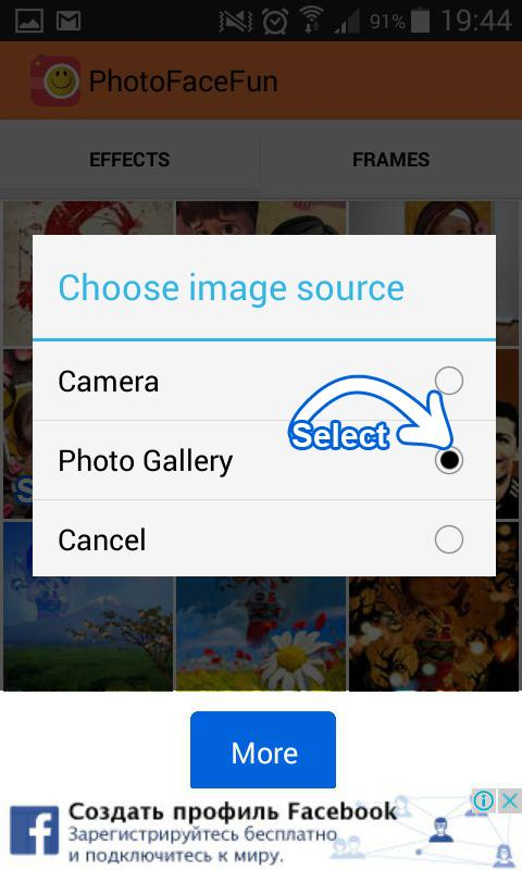 PhotoFaceFun - Photo Effects 0 2 APK Download - Android