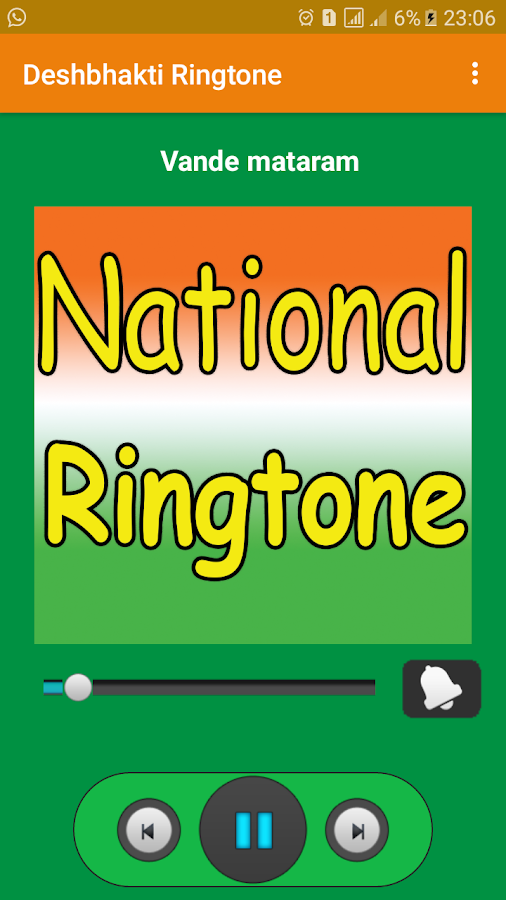 every body loves sai ringtone