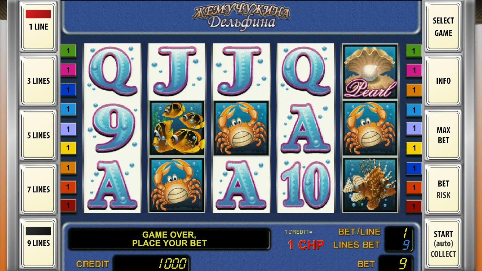 Online Gaminator Games  Play Free Novomatic Slots