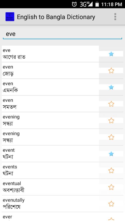 English to Bangla Dictionary 1 0 APK Download - Android