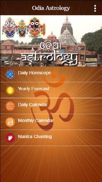 Odia Astrology Calendar Rasiphala 2019 1 0 APK Download - Android
