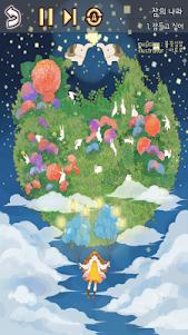 Flaming Heart-Piano Garden 1.0.6 screenshot 5