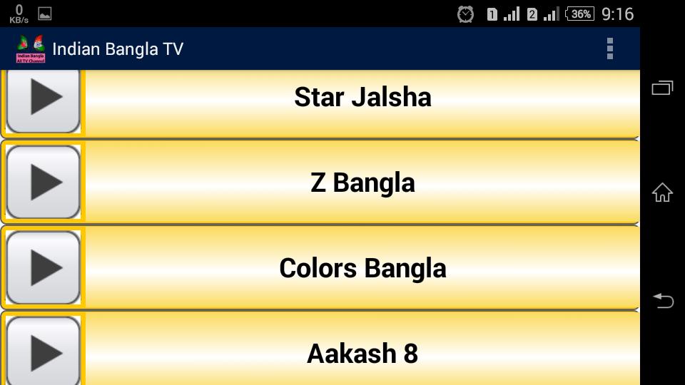 Colours Bangla Apps