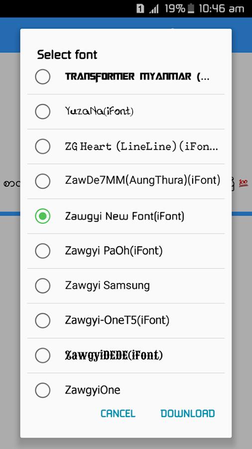 Zawgyi new font   Zawgyi One Font Myanmar Software  2019-05-11