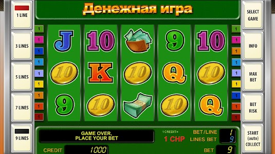 Geminator 5 best slot machines 1.0.15 screenshot 4