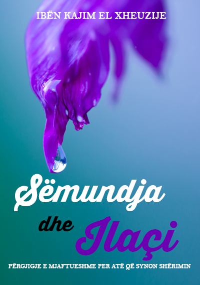Semundja dhe ilaci 1.3 APK Download - Android Books & Reference Apps