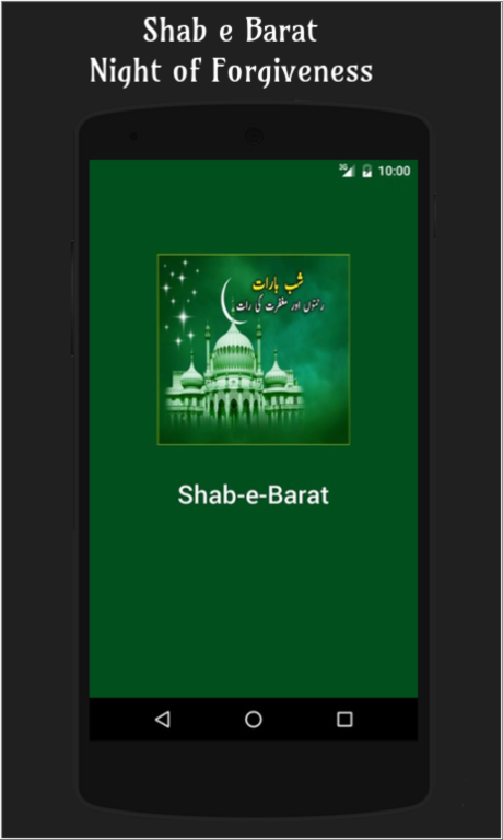 Shab e barat 2018 11 apk download android books reference apps shab e barat 2018 11 screenshot 1 m4hsunfo