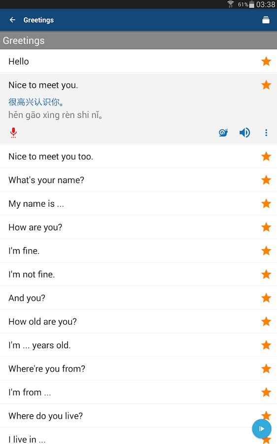 Learn mandarin chinese phraseschinese translator apk download learn mandarin chinese phraseschinese translator screenshot 6 m4hsunfo