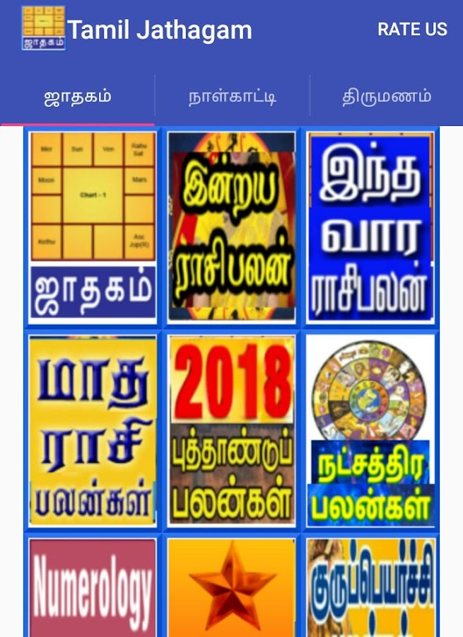 Tamil Jathagam 2 370 APK Download - Android Lifestyle Apps