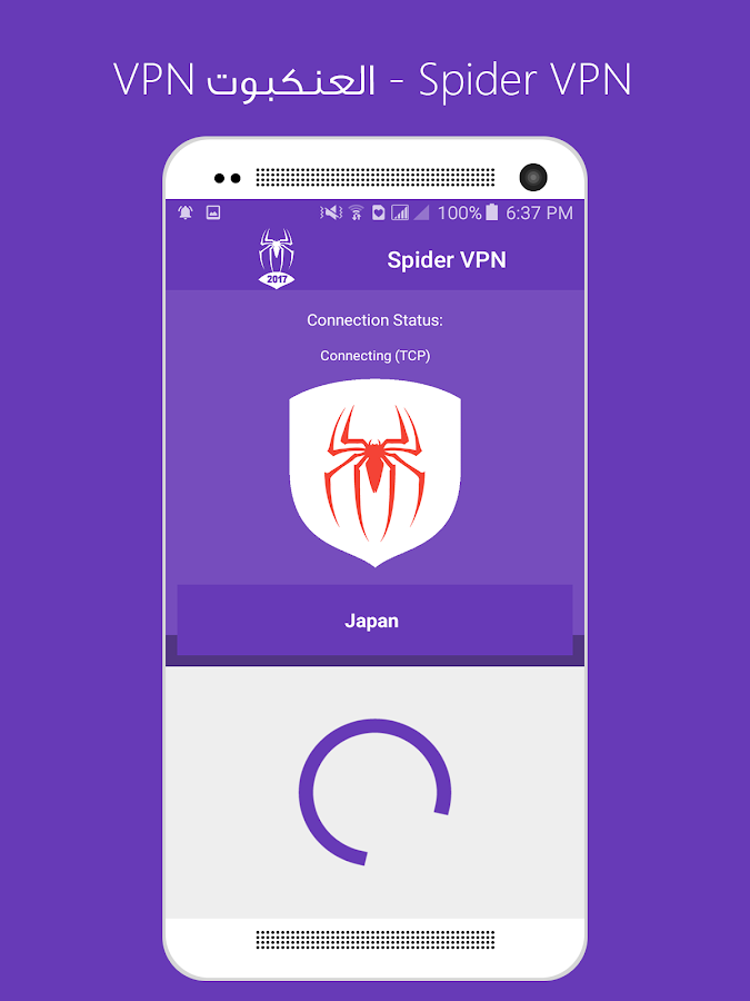 Spider VPN 3 0 APK Download - Android Lifestyle Apps