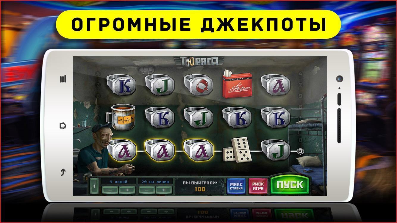 Гра в автомати полуниця онлайн безкоштовно без реєстрації