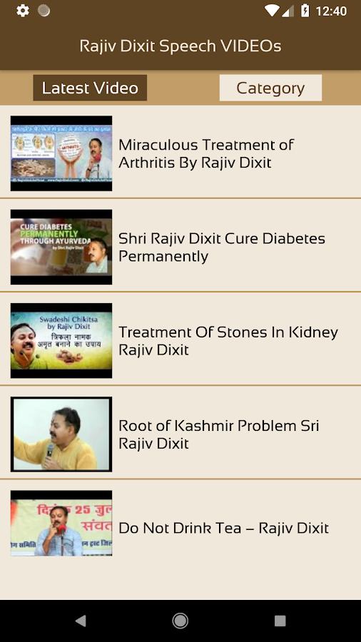 Rajiv Dixit Speech VIDEOs 2 0 APK Download - Android