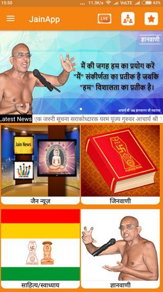 Jain Muni GyansagarJi 5 0 APK Download - Android Education Apps
