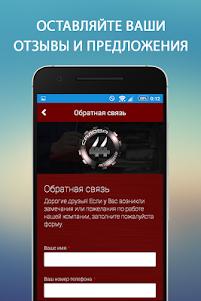 Салова 44 1.0.1 screenshot 4