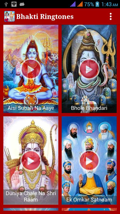 madhya pradesh gaan ringtone mp3 download