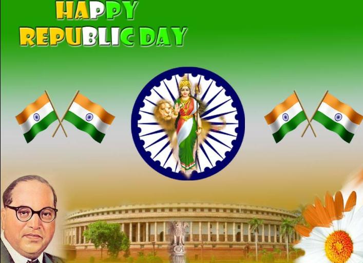 Happy republic day 2018 greetings 110 apk download android happy republic day 2018 greetings 110 screenshot 4 m4hsunfo