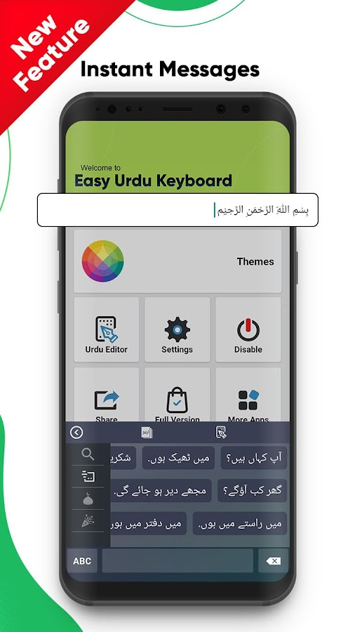 deea06c9c3c Easy Urdu Keyboard 2019 - اردو - Urdu on Photos screenshot 1 ...