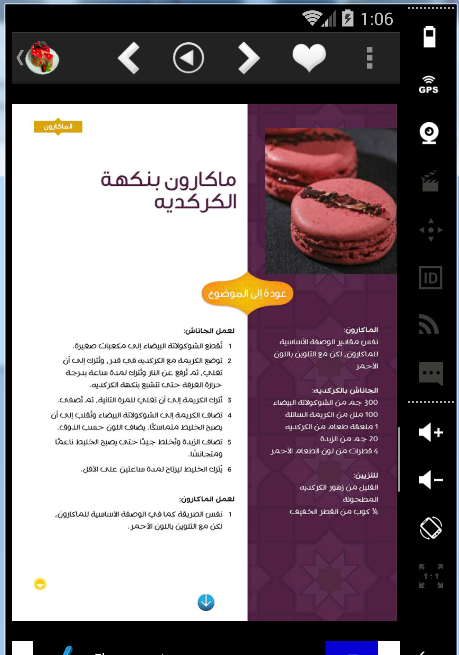 5f67aeb1f com.appsdv.com.hallawyate 10.4.7 APK Download - Android cats ...