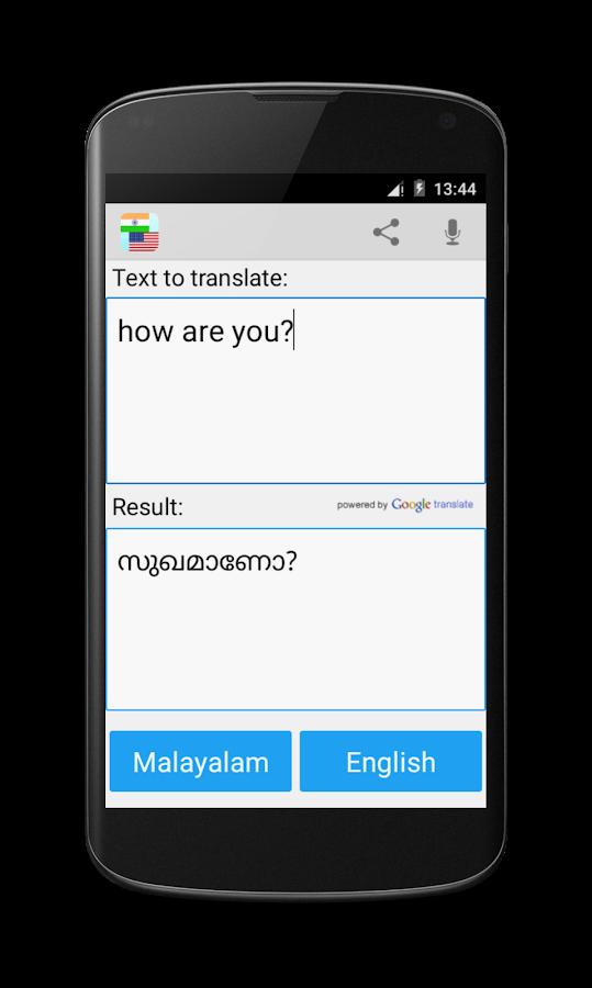 Malayalam English Translator 4 3 APK Download - Android