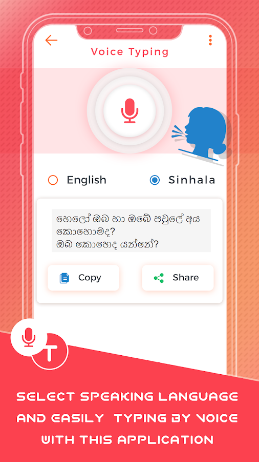 Sinhala Keyboard Free Download For Windows 7