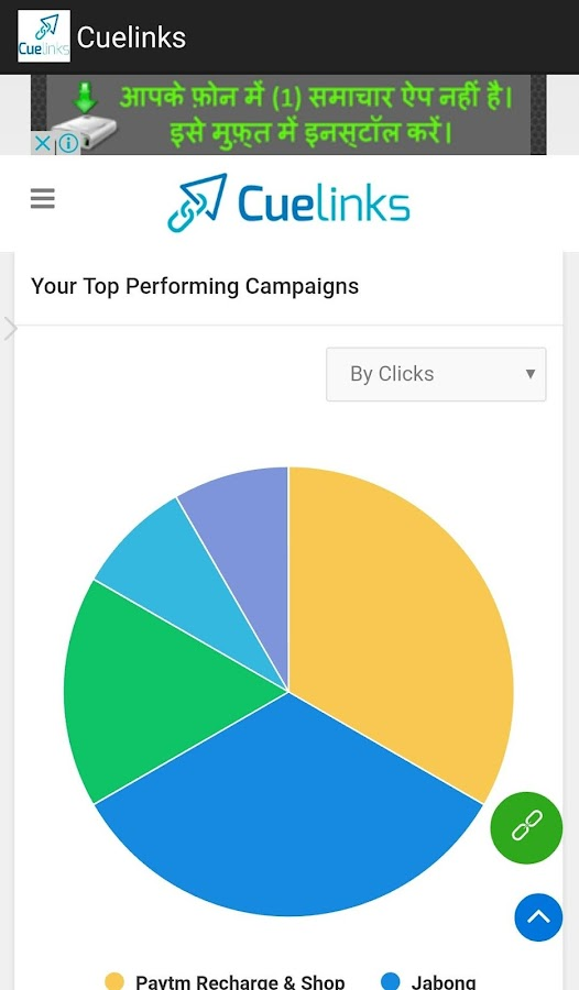Cuelinks 1 0 APK Download - Android Shopping Apps