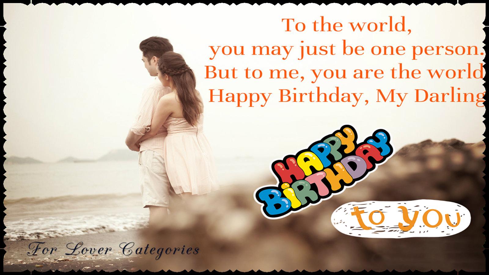 Happy Birthday Wishes 10 Screenshot 17