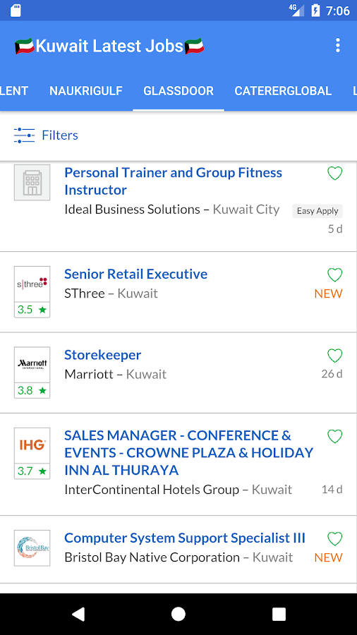 🇰🇼Jobs in Kuwait🇰🇼 05 08 17 APK Download - Android News