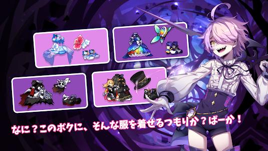 崩壊学園【本格横スクロールアクションゲーム】 5.3.52 screenshot 5