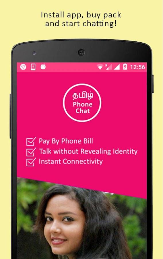 tamil dating app apk