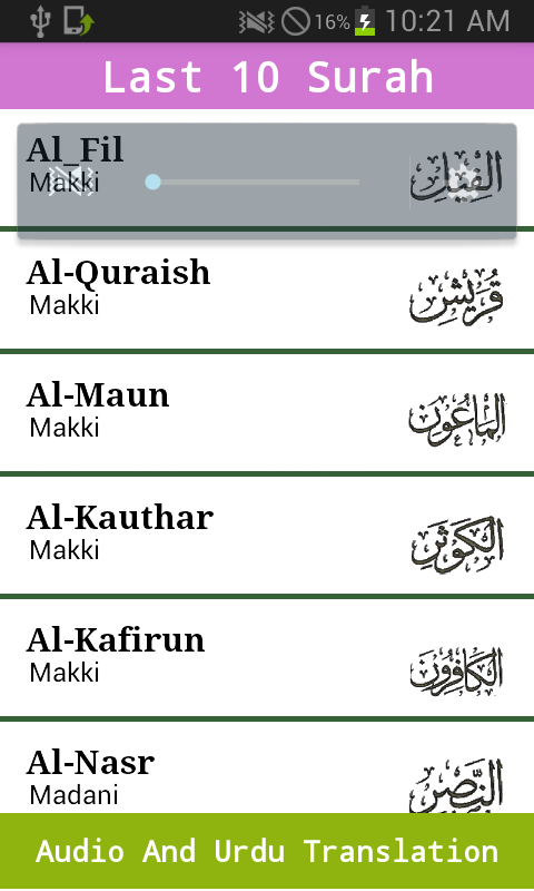 Last 10 Surah Audio 4 6 APK Download - Android Books & Reference Apps