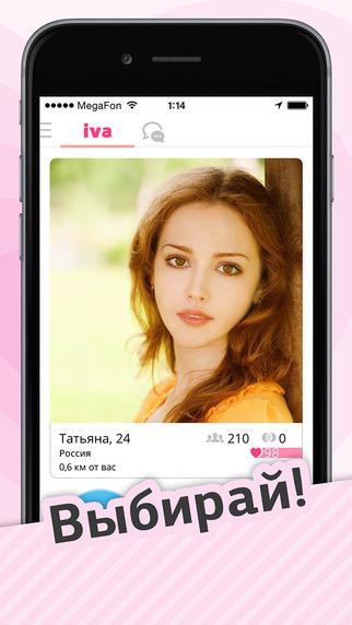 Polen online dating