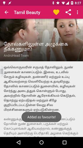 Tamil Beauty Tips 1.7.1 APK