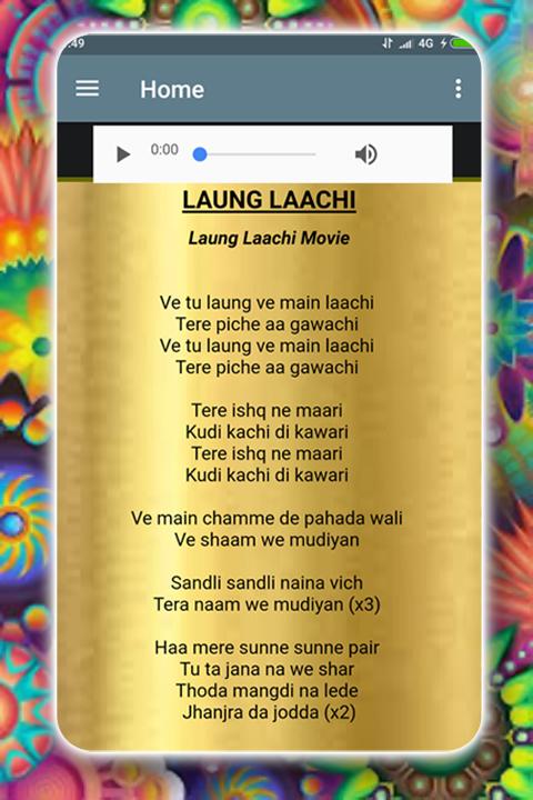 Mcgarrigleforsenate / Top Ten Laung Laachi Song Hindi Me