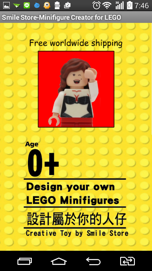 Minifigure Creator for LEGO 1 1 APK Download - Android Lifestyle Apps