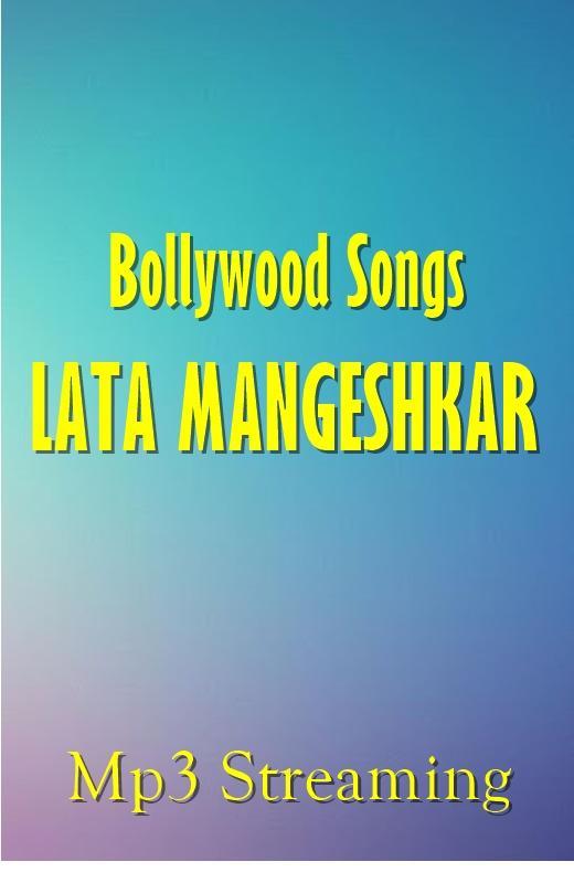 lata mangeshkar old songs mp3 download