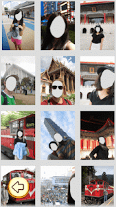 Photo Editor - Taiwan Tour 1.0 screenshot 2