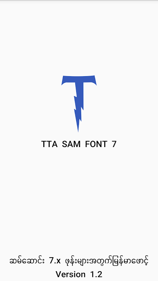 TTA SAM Myanmar Font 7 1 APK Download - Android Personalization Apps