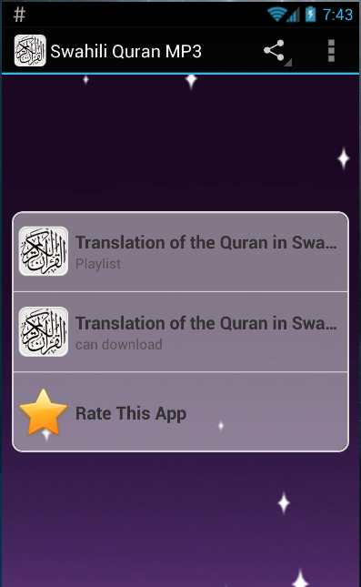 Swahili Quran MP3 2 1 APK Download - Android Music & Audio Apps